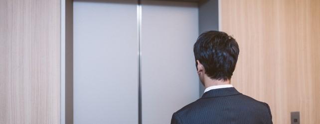 夢にエレベーターが出て来たときの意味と考えたい7つのポイント