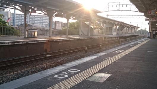 【夢占い】夢に駅が出て来たときの5つの意味とは