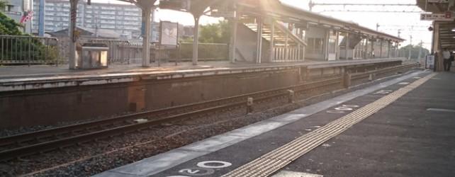 【夢占い】駅の夢を見たときの5つの意味