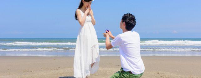プロポーズに関する夢を見た時の5つの意味