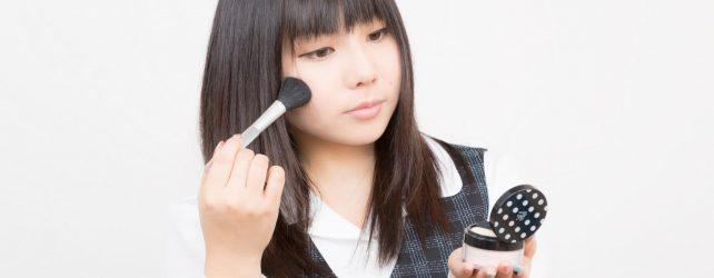 化粧の夢を見た時の5つの意味