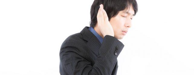 【夢占い】耳に関する夢を見た時の8つの意味