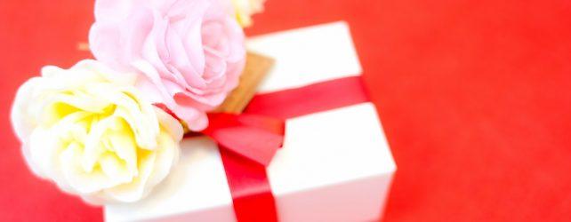 赤いリボンのプレゼント