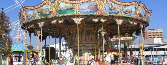 【夢占い】遊園地の夢を見た時の5つの意味