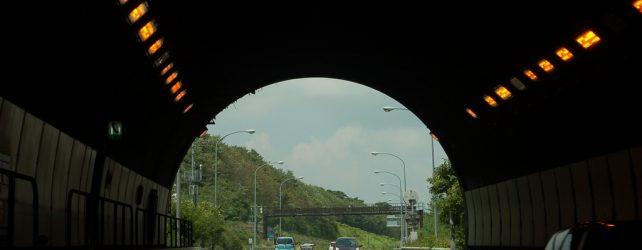 【夢占い】トンネルの夢を見た時の7つの意味